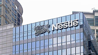 Nestlé Center Makati Office